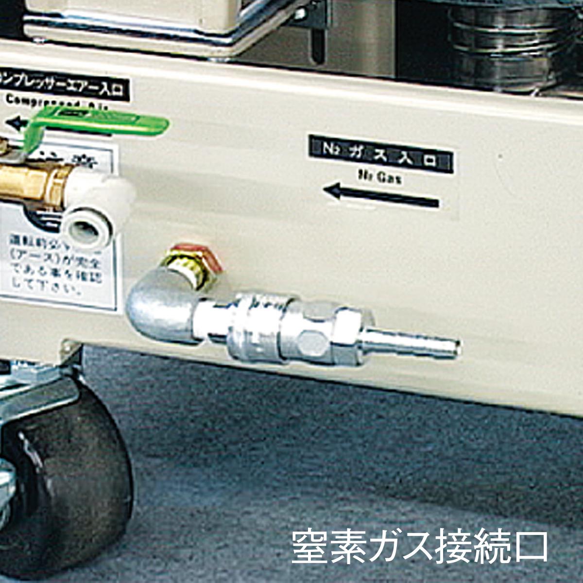 窒素ガス接続口